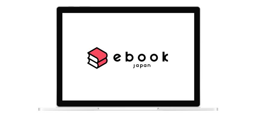 ebookjapanのWindows版アプリの導入方法と機能、読み方を解説
